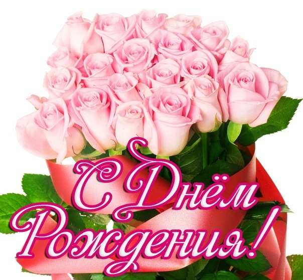 http://www.green-pik.ru/image/news/2657.jpg